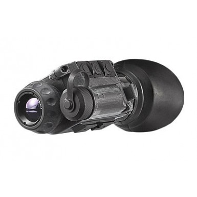 ARMASIGHT Q14-B TIM 640 640X512 30HZ