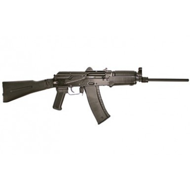"ARSENAL SLR104UR 545X39 16""..."